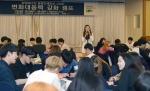 순천향대 4차 산업혁명 대응력 강화 캠프