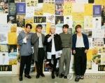 젝스키스, 데뷔 20년 만에 일본 정식 데뷔