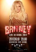 미국 '팝 디바' 브리트니 스피어스, 6월 첫 내한공연