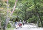 화창한 휴일…충북 유원지·유명산 나들이객 북적