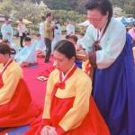 [르포] 대전 뿌리공원 전통 성년례 현장
