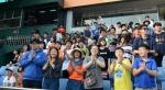 한화-KAIST 과학인재들 야구장 나들이 '들썩들썩'