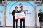 충북 아너소사이어티 김영진 동일유리 대표, 장학금 전달