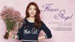 박신혜, 6월10일 홍콩서 아시아 투어 팬미팅 시작