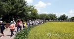 경기·강원 평화누리길 연결…내달 첫 걷기행사