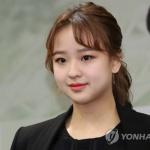"""손연재·최종훈과 열애설…소속사 """"확인 후 공식발표"""""""
