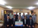 대전 가양1동 새마을금고, 300만원 상당 장학도서 기증