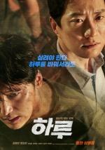 김명민 주연 '하루', '미이라' 제치고 흥행 1위