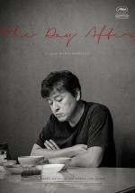 홍상수 감독 '그 후' 65개국에 판매…프랑스서 먼저 개봉