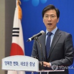 임기 1년 남은 '잠룡 안희정' 향후행보 주목