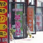 '부동산 선별규제' 대전·세종·충남 지자체 희비