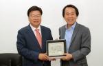 권선택 대전시장 - 대만 타이베이부시장 교류협력 접견