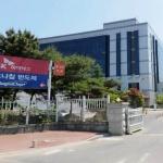 SK하이닉스 청주공장 年전기료 '2585억원'