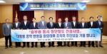 중부권 동서횡단철도 '충남 서산~경북 울진 330㎞' 건설 12개 시·군 한뜻