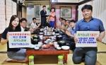충북농협 임직원들, 주변 상인들과 아쉬운 석별의 점심나눔