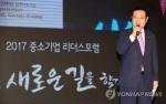 일자리委, 민주노총과 간담회…최저임금 등 논의