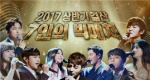 '불후의 명곡' 상반기 결산 특집…정동하 등 7팀 출연