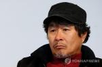 대마초 피운 혐의 배우 기주봉 구속영장 기각