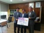 도시-농촌 행복 연결…서천농협 행복이음패키지 출시