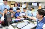 신한어린이금융체험교실, 디지털 창구서 실시