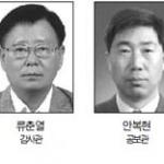 대전시교육청 정기인사