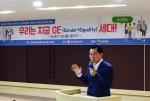 """박경귀 """"청년 리더 열정·책임감·균형적 판단 갖춰야"""""""