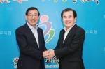 충남교육감-서울시장 도-농 유학프로그램 공동협력