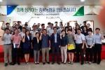 충북농협 약체 농·축협 균형발전 컨설팅 실시위한 실무회의
