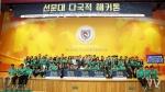 선문대 다국적 해커톤 대회 개최