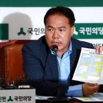 문준용 취업특혜 증거조작 여파 국민의당 지방의원들 좌불안석