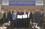 호서대, 충남벤처협회와 中企·벤처지원 업무협약 체결