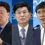 대전·세종·충남 민선 6기 3년 아쉬움 점