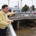 충북 최고 302㎜ 폭우 … 사망 4·실종 1·이재민 441명