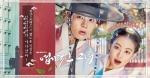 주원-오연서는 예뻤다…'엽기적인 그녀' 11.4%로 종영