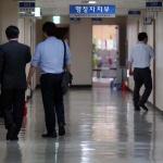 세종시, 서울-세종고속도 조기완공·국립행정대학원 설립 추진