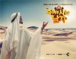 '민수르' 최민수·'미소년' 여진구, 나란히 출발
