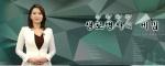 방송3사 수목극, '생로병사의 비밀'에 잡히다