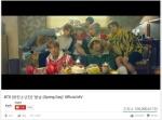 방탄소년단, 유튜브 1억뷰 뮤비 7개…'봄날'도 돌파