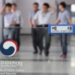 중소기업 컨트롤타워 '중소벤처기업부' 탄생