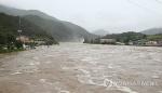 괴산댐 주변 주민 50여명, 침수 피해보상 요구