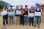 한국자유총연맹 임직원들, 청주 상당구 수해복구 구슬땀