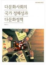 인하대 최영은 교수 저서 '세종도서 학술부문' 선정