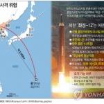 """北, '전면전' 위협…""""화성-12로 괌 포위사격방안 검토"""""""
