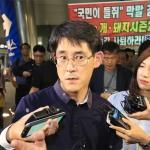 국민 '레밍' 빗댄 김학철 의원 교육위 이동 논란