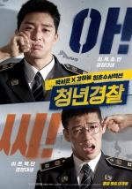 '택시운전사' 600만명 눈앞…'청년경찰' 30만명 동원