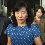 박기영 과기혁신본부장 임명 나흘만에 자진사퇴