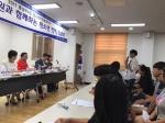 영동군 박덕흠 의원과 함게하는 청소년 정책 토론회