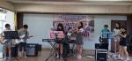 영동 초강초등학교 여름방학 밴드교실 운영