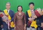 캄보디아 정부, 순천향대학교에 '1급 훈장'