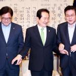 8월 임시국회 개최 합의… 국감 일정 입장차